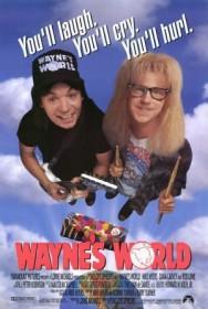 Wayne's_World movie.jpg